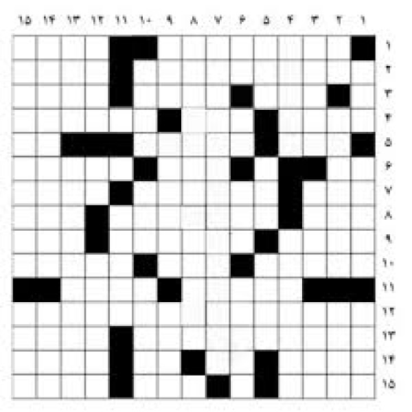 جدول مجله پیوند آبان ماه 1397